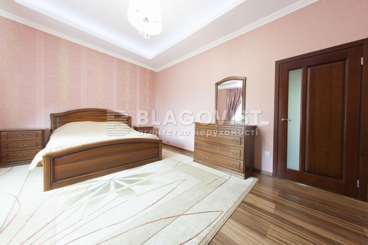Дом Z-1409760, Матросова, Большая Александровка - Фото 17