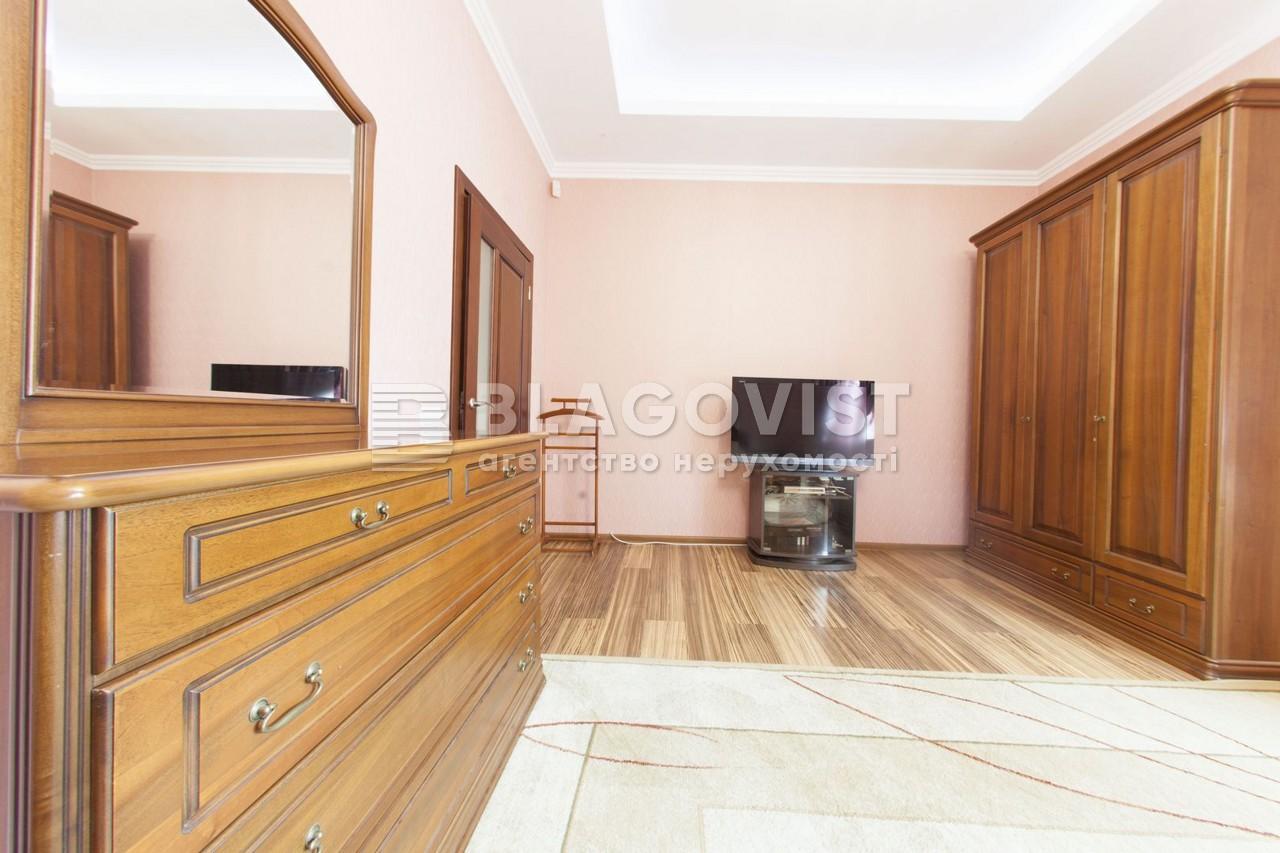 Дом Z-1409760, Матросова, Большая Александровка - Фото 18