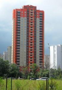 Квартира Григоренка П.просп., 12а, Київ, R-25413 - Фото