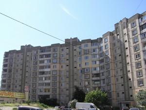 Квартира Бальзака Оноре де, 79, Київ, M-37011 - Фото 33