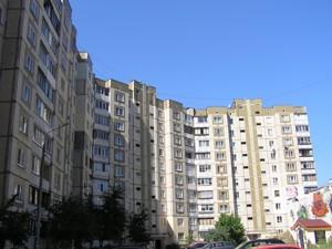 Квартира Бальзака Оноре де, 79, Киев, M-37011 - Фото1