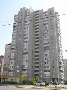 Квартира Бальзака Оноре де, 80, Киев, Z-606200 - Фото 2