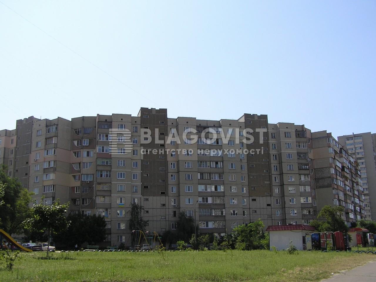 Квартира H-44557, Бальзака Оноре де, 84, Киев - Фото 1