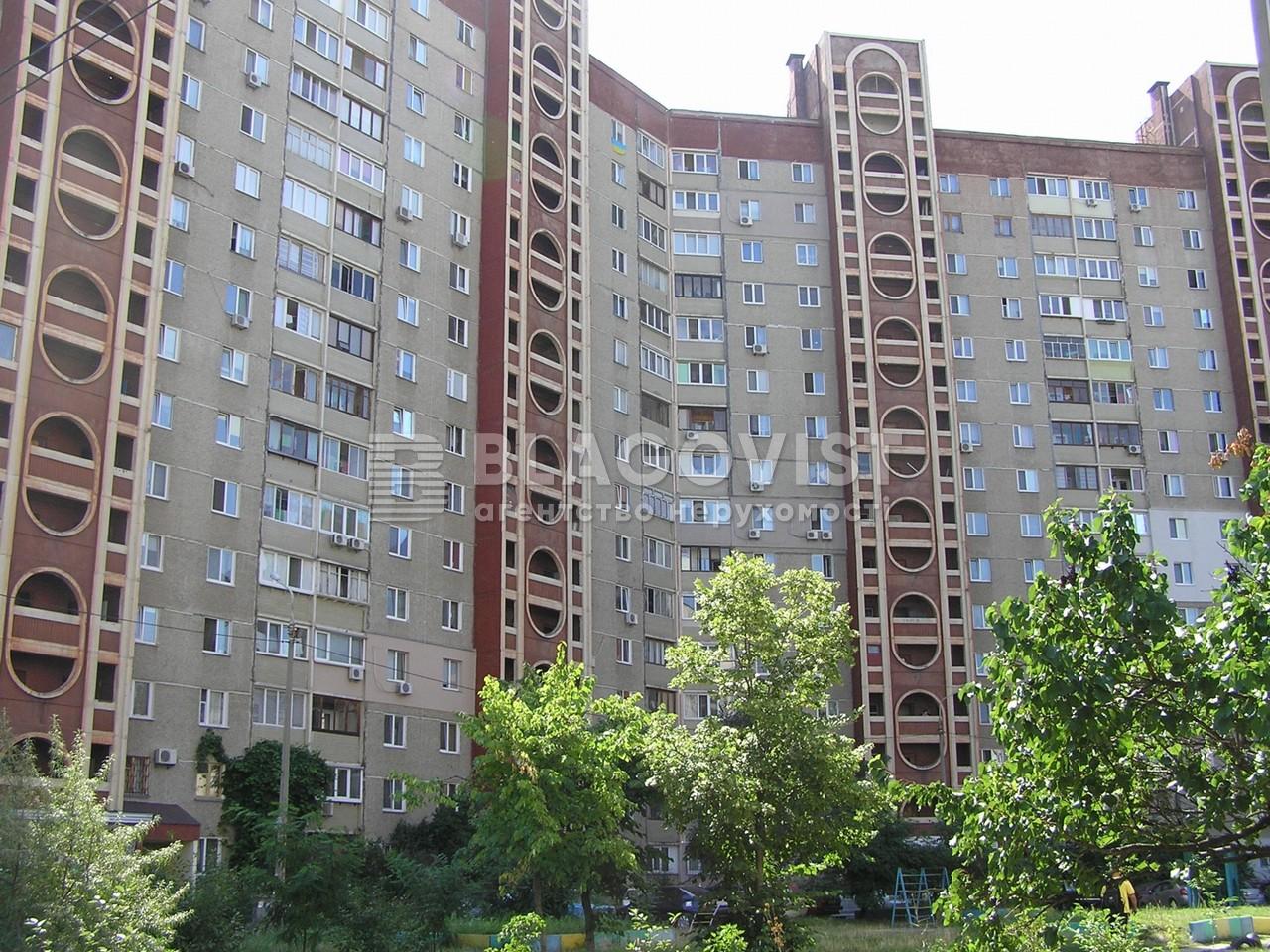 Квартира D-32879, Бальзака Оноре де, 84а, Киев - Фото 2