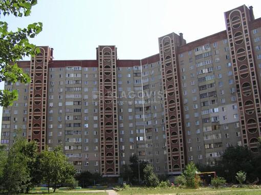 Квартира, D-32879, 84а
