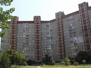 Квартира Бальзака Оноре де, 84а, Київ, D-32879 - Фото