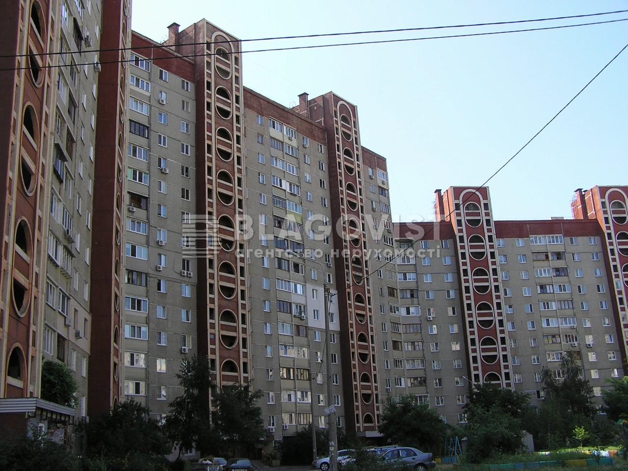 Квартира D-32879, Бальзака Оноре де, 84а, Киев - Фото 3