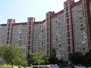 Квартира Бальзака Оноре де, 88а, Київ, Z-783497 - Фото