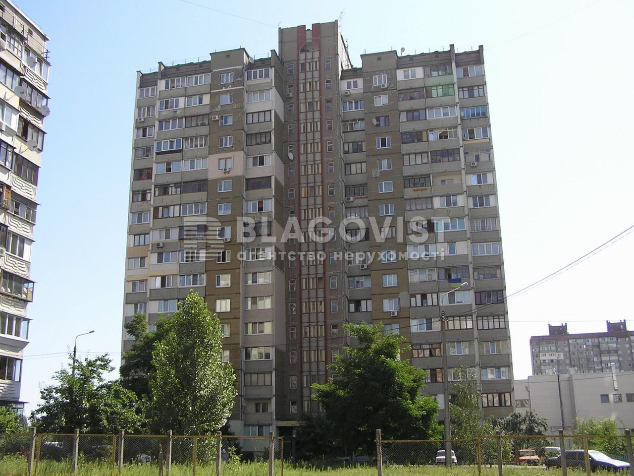 Квартира Z-1140051, Бальзака Оноре де, 91/29, Киев - Фото 1