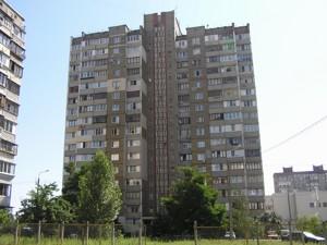 Квартира Бальзака Оноре де, 91/29, Киев, Z-1140051 - Фото 1