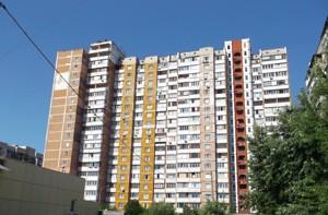 Квартира Бикова Леоніда бул., 4, Київ, Z-810304 - Фото 2