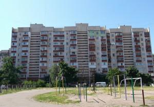 Квартира Бикова Леоніда бул., 6, Київ, H-47405 - Фото