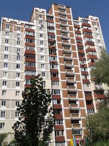 Квартира Бикова Леоніда бул., 10, Київ, Z-377704 - Фото