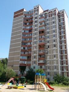 Квартира Быкова Леонида бульв., 12, Киев, Z-383576 - Фото3
