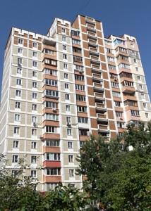 Квартира Быкова Леонида бульв., 12, Киев, Z-383576 - Фото