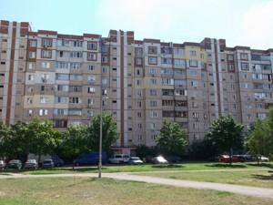 Квартира Вигурівський бул., 5, Київ, Z-611386 - Фото 1