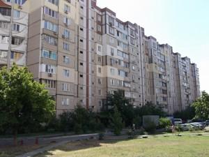 Квартира Вигурівський бул., 5, Київ, Z-611386 - Фото 2