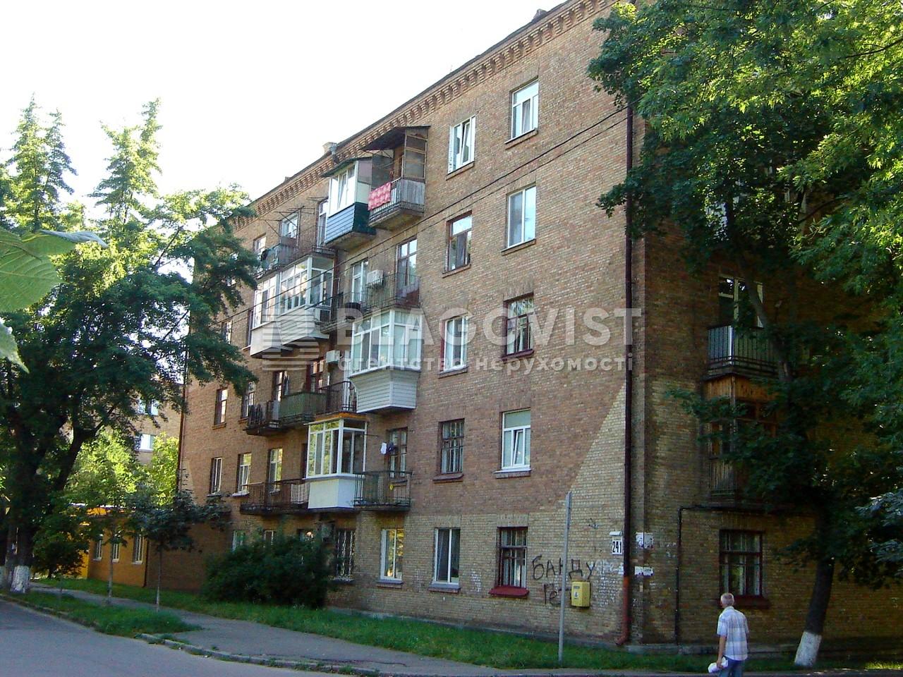 Квартира A-111978, Корчака Януша (Баумана), 24/1, Киев - Фото 2