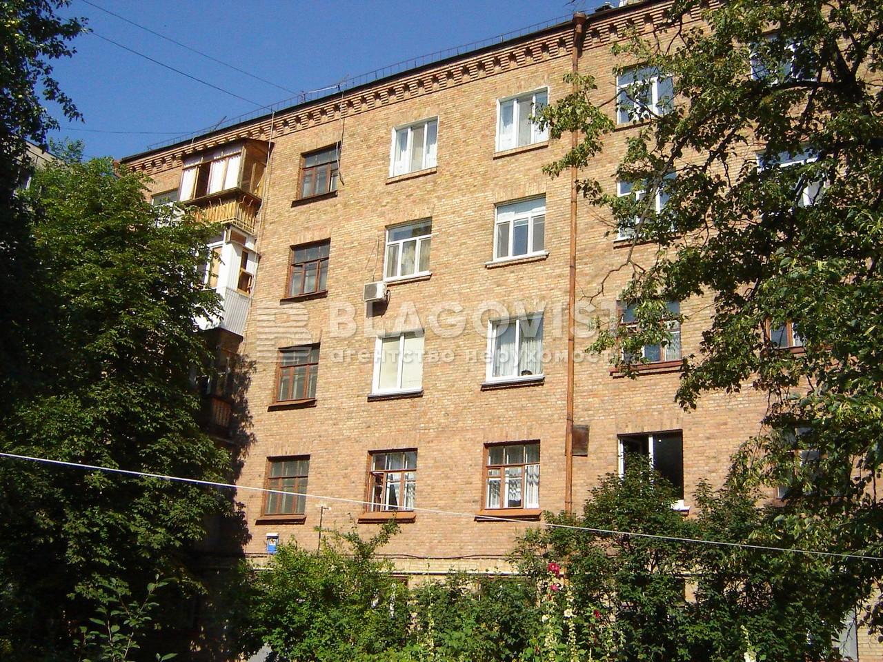Квартира A-111978, Корчака Януша (Баумана), 24/1, Киев - Фото 1