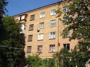 Нежилое помещение, Корчака Януша (Баумана), Киев, M-35221 - Фото