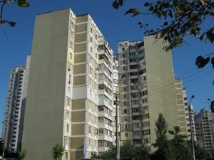 Квартира Драгоманова, 23, Київ, Z-539547 - Фото