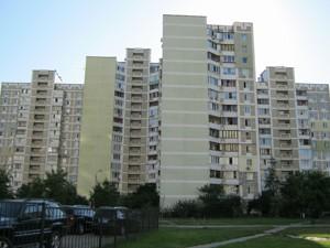 Квартира Драгоманова, 23а, Киев, B-81850 - Фото