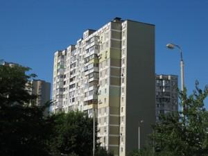 Квартира Драгоманова, 23а, Киев, B-81850 - Фото 3