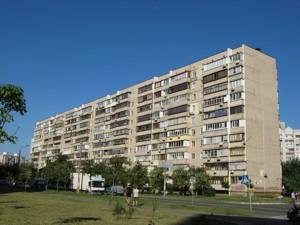 Квартира Драгоманова, 25, Киев, Z-1434047 - Фото1