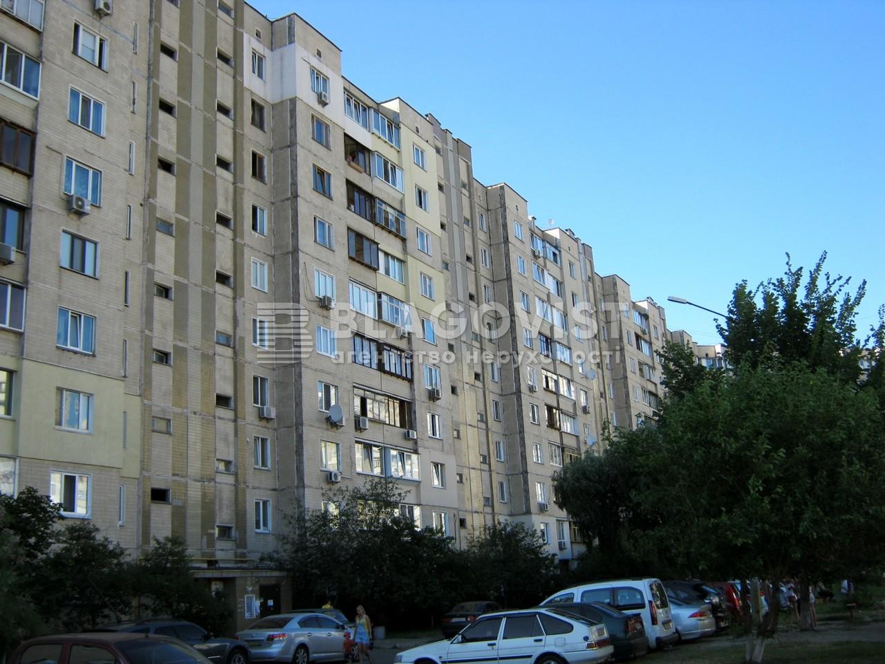 Квартира Z-698617, Драгоманова, 25, Київ - Фото 5