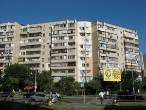 Магазин, Драгоманова, Київ, Z-586298 - Фото