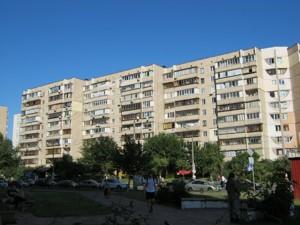 Квартира Драгоманова, 27, Киев, Z-632205 - Фото2