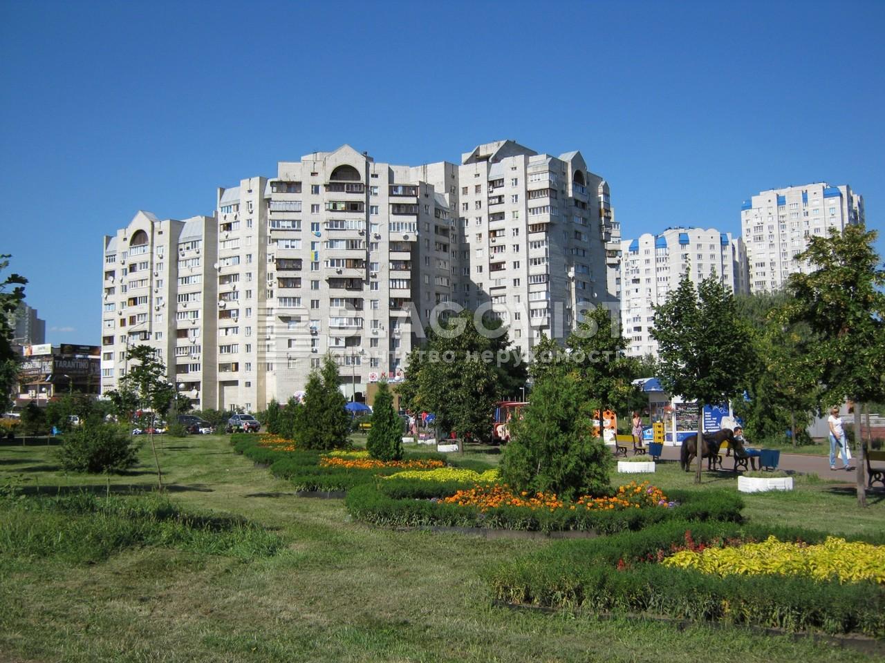 Квартира Z-649669, Драгоманова, 31, Київ - Фото 1