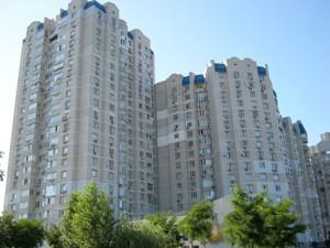 Квартира Драгоманова, 31б, Киев, A-107678 - Фото 19