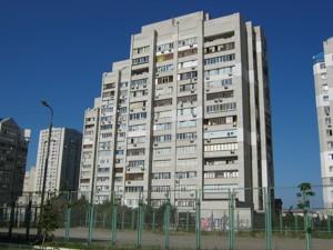Apartment Drahomanova, 31в, Kyiv, Z-618012 - Photo2