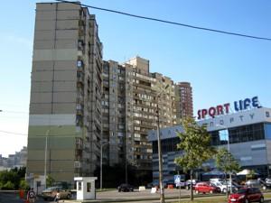 Квартира Драгоманова, 40а, Киев, E-33945 - Фото 14