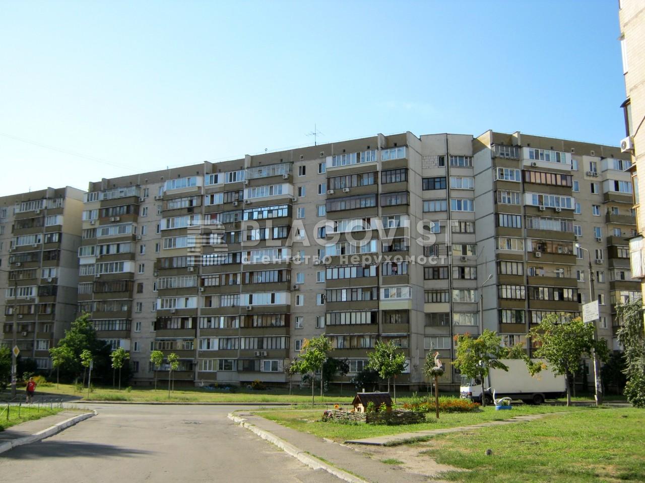 Квартира F-35668, Драгоманова, 42, Киев - Фото 1