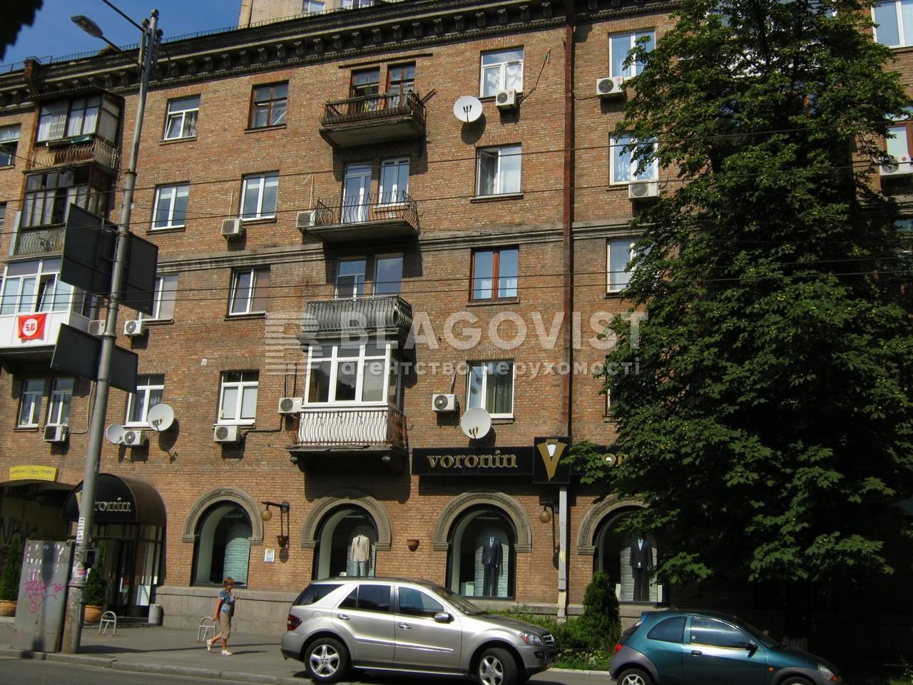 Квартира A-98923, Жилянская, 54, Киев - Фото 1