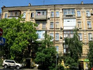 Офис, Жилянская, Киев, Z-90955 - Фото2