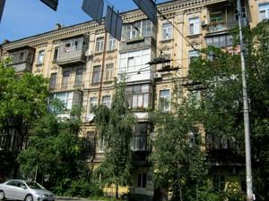 Офис, Жилянская, Киев, Z-90955 - Фото3
