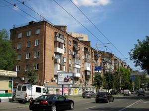 Магазин, Жилянская, Киев, P-21016 - Фото