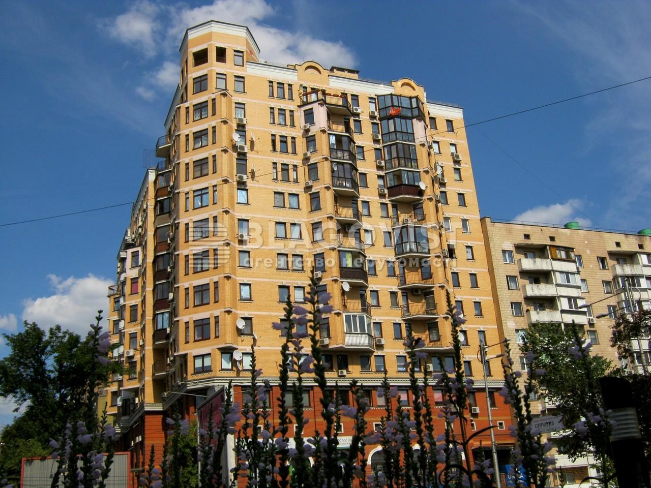 Квартира A-110212, Паньківська, 27/78, Київ - Фото 1