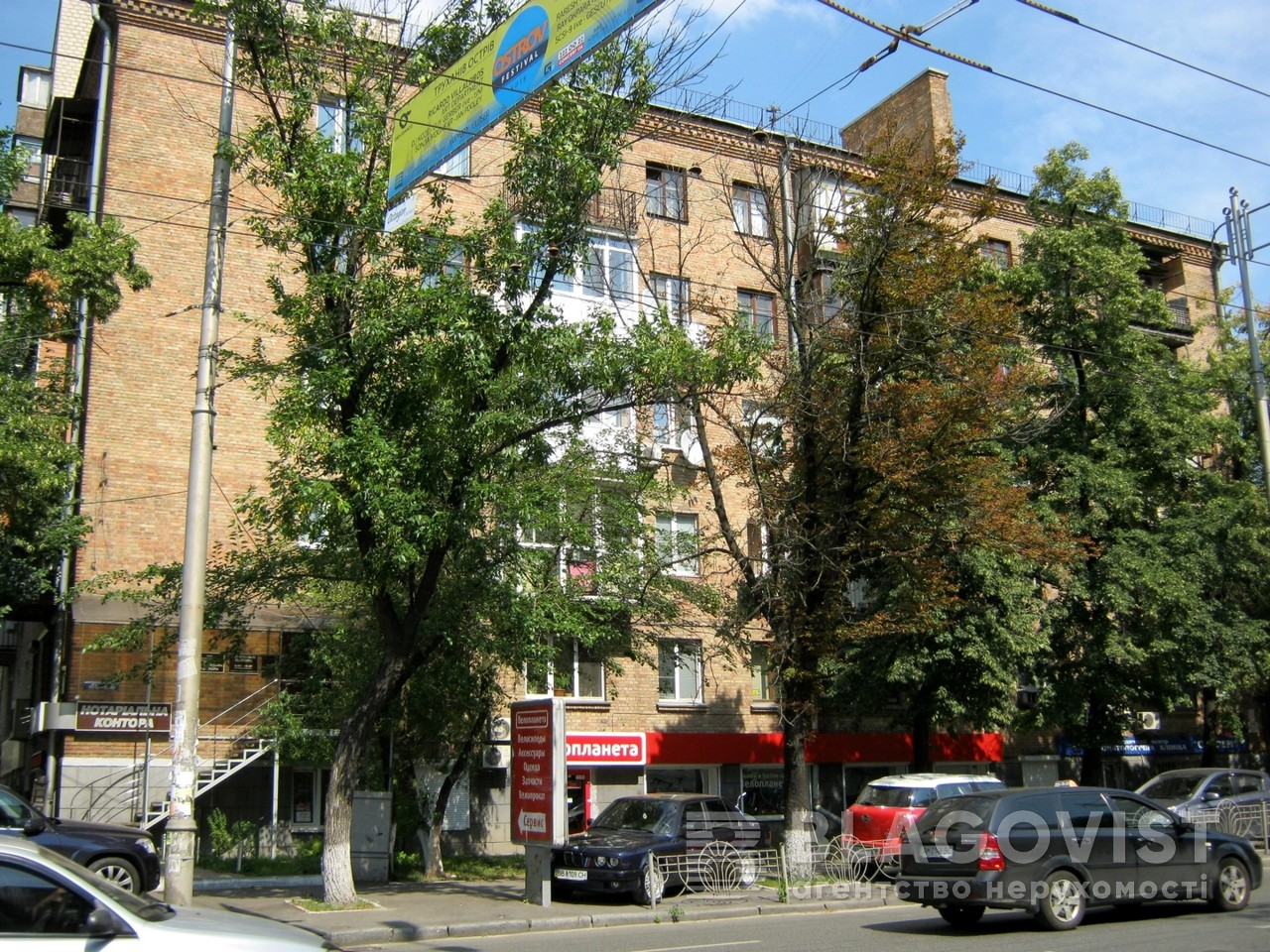 Стоматология, Z-234106, Толстого Льва, Киев - Фото 2