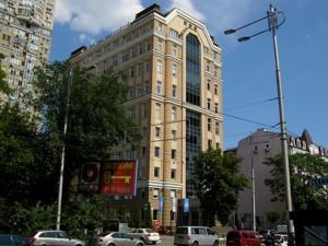 Офіс, Жилянська, Київ, C-100415 - Фото 1