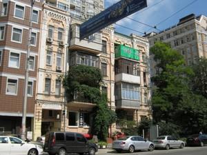 Квартира Жилянская, 116а, Киев, C-102553 - Фото 1