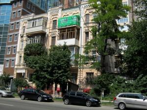 Квартира Жилянская, 116а, Киев, C-102553 - Фото 14