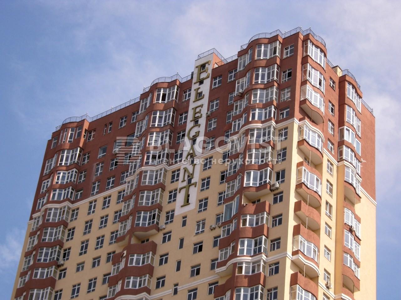 Офіс, A-105530, Жилянська, Київ - Фото 4