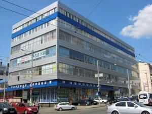 Офис, Петлюры Симона (Коминтерна), Киев, Y-1523 - Фото