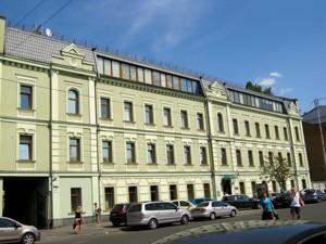 Офіс, Жилянська, Київ, Z-1223679 - Фото1