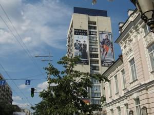 Квартира Велика Васильківська, 51, Київ, H-47329 - Фото