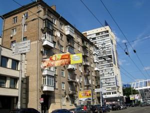 Квартира Z-742631, Большая Васильковская, 58, Киев - Фото 2